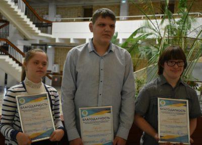 Подведение итогов реализации проекта «Новые возможности социальной и трудовой реабилитации молодых инвалидов»