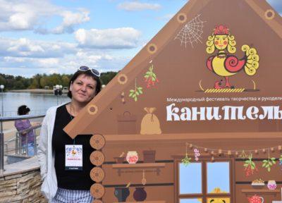 Участие в VI Международном фестивале творчества и рукоделия «Канитель»